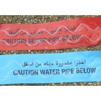 Detectable Underground Warning Tape